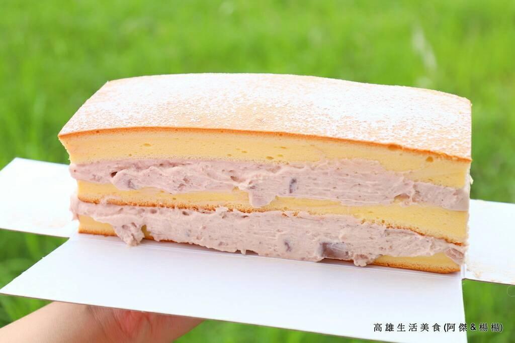 鮮蒸雙層芋泥爆多蛋糕(長條)