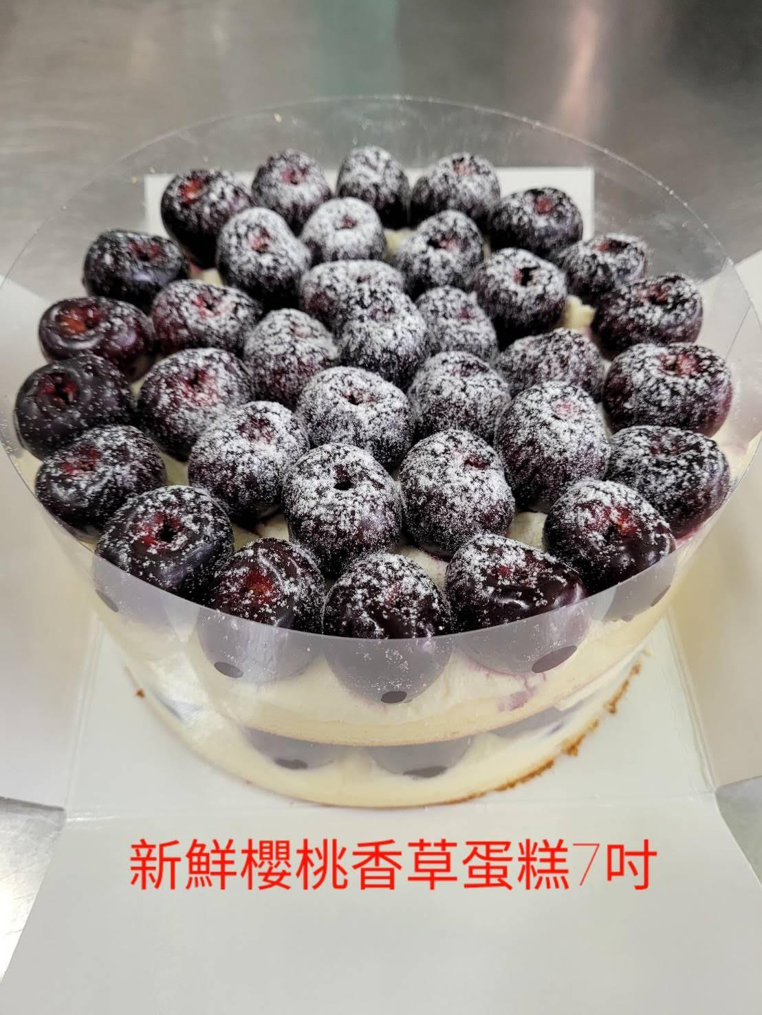 新巧屋7吋櫻桃爆多香草蛋糕