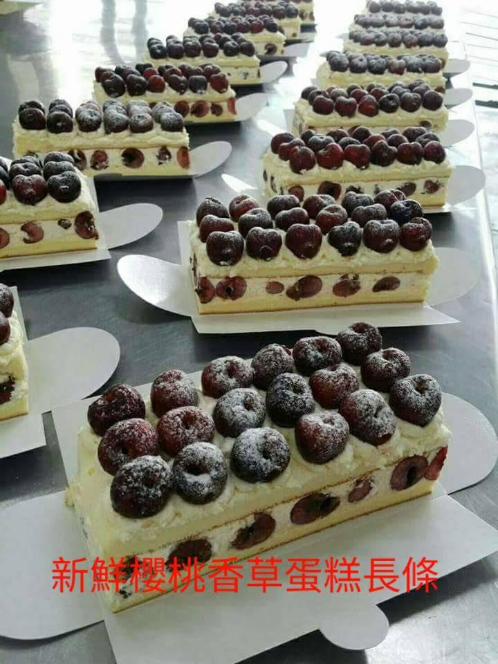 新巧屋櫻桃爆多香草蛋糕(長條)