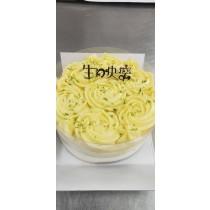 7吋圓形黃金翡翠檸檬蛋糕